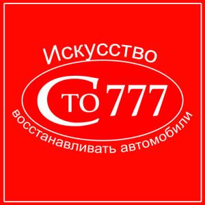 логотип777
