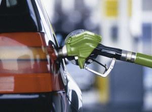заправщики анонсировали резкое снижение цен на топливо