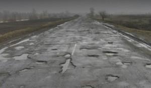 дороги Украина