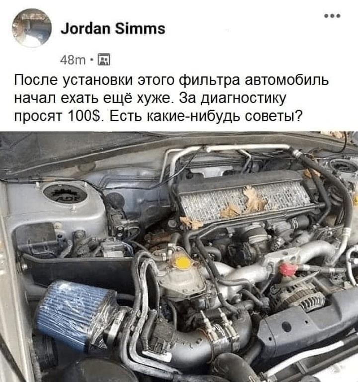 136729125_2125015400964624_1052810069252999594_n