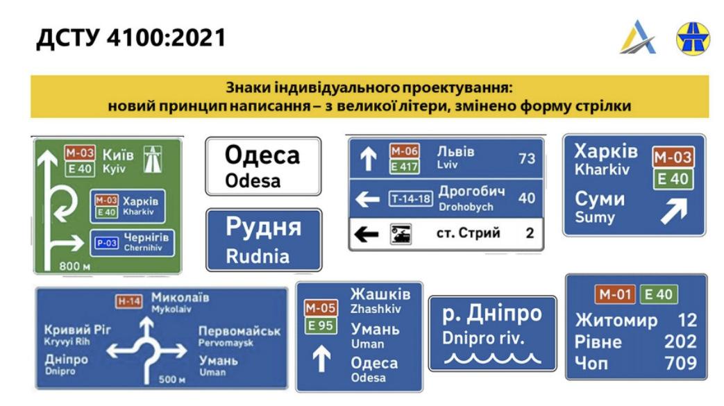 2021-08-16_105540